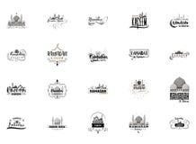 Insieme dell'insegna di Ramadan Kareem Mubarak per le cartoline ed altra usi Immagini Stock Libere da Diritti