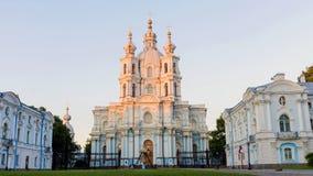 Insieme della cattedrale di Smolny immagini stock