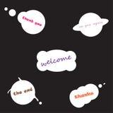 Insieme delle bolle di discorso di vettore Scheda del regalo isolata su bianco Benvenuto Vedivi ancora L'estremità? scritta su un Immagine Stock Libera da Diritti