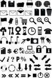 Insieme delle icone royalty illustrazione gratis