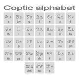 Insieme delle icone monocromatiche con l'alfabeto copto Fotografie Stock Libere da Diritti