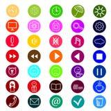 Insieme delle icone per un sito Fotografie Stock