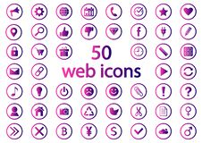 Insieme delle icone rotonde di web Pendenza porpora Vettore illustrazione di stock