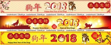 Insieme delle insegne di web per il nuovo anno cinese del cane immagini stock libere da diritti