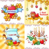 Insieme di concetto dell'insegna di Rosh Hashanah, stile del fumetto illustrazione di stock