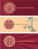Insieme di doppie bandiere di felicità Immagine Stock