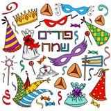 Insieme di elementi disegnato a mano per il purim di festa di Jeweish royalty illustrazione gratis