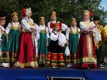Insieme di folclore di canzone nazionale russa Fotografie Stock