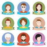 Insieme di progettazione piana dell'avatar Fotografia Stock