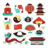 Insieme di simboli della Cina royalty illustrazione gratis