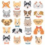 Insieme di vettore degli emoticon delle teste di cani Fotografia Stock