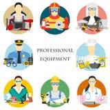 Insieme di vettore delle icone della raccolta dell'illustrazione di vettore dell'attrezzatura di professioni di colore Fotografie Stock Libere da Diritti