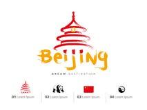 Insieme di viaggio di Pechino, Cina Fotografia Stock