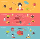 Insieme giapponese dell'insegna Immagini Stock Libere da Diritti