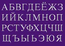 Insieme inciso dell'iscrizione dell'argento di alfabeto russo Immagini Stock