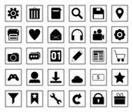 Insieme quadrato dell'icona Fotografia Stock