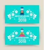 Insieme sveglio dell'insegna del bambino del nuovo anno 2018 coreani felici illustrazione di stock