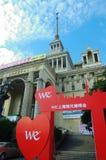 Insiemi Wedding nel centro di mostra di Schang-Hai Fotografia Stock Libera da Diritti