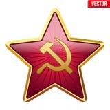 Insigne d'étoile d'Union Soviétique illustration stock