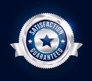 Insigne garanti par satisfaction argentée Image libre de droits