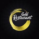 Insignia и ярлыки ресторана золота для любых используют бесплатная иллюстрация