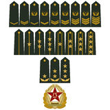 Insignia Army of China Stock Photography