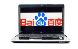 Insignia de Baidu en la computadora portátil del HP Fotos de archivo libres de regalías