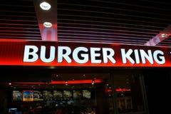 Insignia de Burger King Fotos de archivo