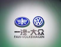 Insignia de Faw volkswagen Imagen de archivo libre de regalías