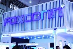 Insignia de la cabina de Foxconn Foto de archivo libre de regalías