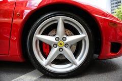Insignia de la rueda de Ferrari Fotos de archivo libres de regalías