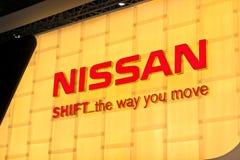 Insignia del automóvil de Nissan Fotos de archivo libres de regalías