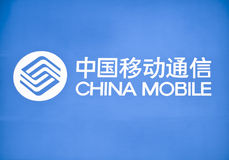 Insignia del móvil de China Foto de archivo