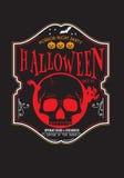 Insignia del partido de Halloween Foto de archivo libre de regalías