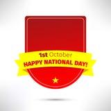 Insignia moderna plana del día nacional ilustración del vector