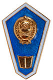 Insignia of the USSR. Old Soviet badge about formation of technical school Royalty Free Stock Images