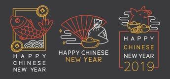 Insignias de saludo chinas del A?o Nuevo ilustración del vector
