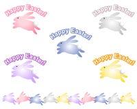 Insignias felices del conejo de conejito de pascua stock de ilustración