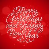 Inskrift för glad jul och för lyckligt nytt år Royaltyfri Illustrationer