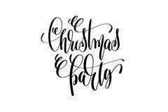 Inskrift för inbjudan för händelse för bokstäver för hand för julparti vektor illustrationer