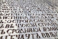Inskriften som utföra i relief på en marmortjock skiva som är hängiven till deaen Royaltyfria Foton
