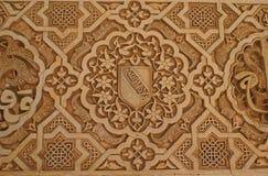 inskrifter Alhambra väggcarvings i Granada, Spanien Royaltyfri Fotografi
