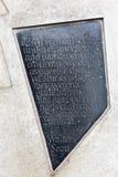 Inskrypcja ceduła przy Canongate ścianą Szkocki parlament Ja jest częścią sztuki strategia nowożytny budynek Obraz Stock
