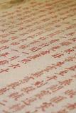 inskrypcja kamień Zdjęcia Royalty Free