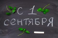 Inskrypcja w rosjaninie jest Wrzesień 1 Kreda na blackboard fotografia royalty free