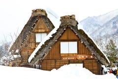 Insnöat huset för världsarv Fotografering för Bildbyråer