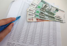 Inspection loan repayment schedule. The repayment schedule of the loan Stock Images