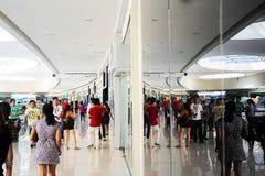 Inspektions-Mall von Asien Stockbild