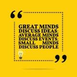 Inspiracyjna motywacyjna wycena Wielcy umysły dyskutują pomysły; ave ilustracja wektor