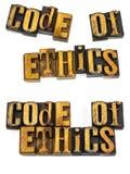 Inspiration de code de déontologie Images stock